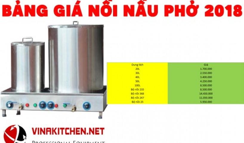 Bảng báo giá nồi nấu phở điện Vinakitchen